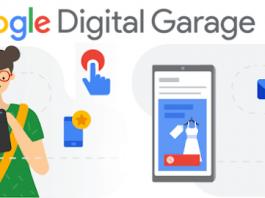 google digital garage que es